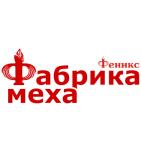 логотип Меховая фабрика Феникс, г. Липецк