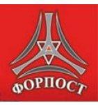 логотип Омская швейная компания, г. Омск