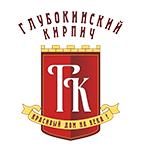 логотип Глубокинский кирпичный завод, г. Ростов-на-Дону