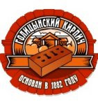 логотип Голицынский керамический завод, Гoлицино