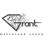 логотип Ювелирный завод Грант, г. Санкт-Петербург