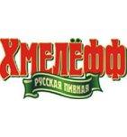 логотип Русская пивоваренная компания, Рязань