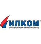логотип Cанкт-Петербургский компрессорный завод «Илком», г. Санкт-Петербург