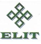 логотип Аткарская швейная фабрика, г. Аткарск