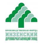 логотип Инзенский деревообрабатывающий завод, г. Инза