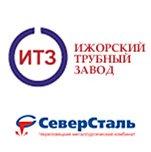 логотип Ижорский трубный завод, Санкт-Петербург