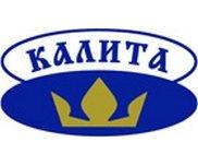 логотип Калужская обувная фабрика, г. Калуга