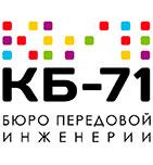 логотип Конструкторское бюро «КБ-71», пгт. Горки Ленинские