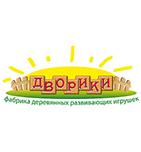 логотип Курская фабрика деревянной игрушки «Дворики», д. Охочевка
