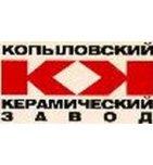 логотип Копыловский керамический завод, п. Копылово