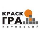 логотип Котовский лакокрасочный завод, г. Котовск