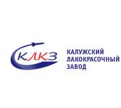 логотип Калужский лакокрасочный завод, г. Калуга