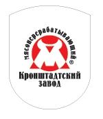 логотип Кронштадтский мясоперерабатывающий завод, г. Кронштадт