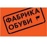 логотип Фабрика обуви Комплект, Москва