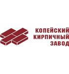 логотип Копейский кирпичный завод, Челябинск