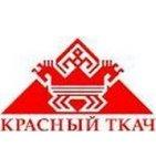 логотип Фабрика Красный ткач, г. Череповец