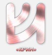 логотип Кировский завод «Красный инструментальщик», Киров