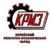 логотип Копейский ремонтно-механический завод, Копейск