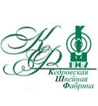 логотип Кедровская швейная фабрика, п. Кедровое