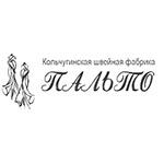логотип Кольчугинская швейная фабрика, Кольчугино