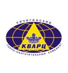 логотип Кичигинский горно-обогатительный комбинат, Нагорный