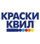 логотип Завод «Краски КВИЛ», Белгород