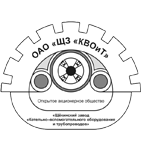 логотип Щекинский завод «Котельно-вспомогательного оборудования и трубопроводов», Советск