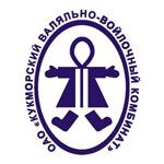 логотип Кукморский валяльно-войлочный комбинат, г. Кукмор
