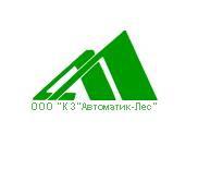 логотип Котельный завод «Автоматик-Лес», п. Дружба