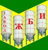 логотип Клинский завод железобетонных изделий, Ямуга