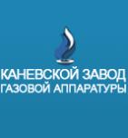 логотип Каневской завод газовой аппаратуры, г. ст-ца Каневская