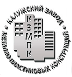 логотип Калужский завод металлопластиковых конструкций, г. Калуга