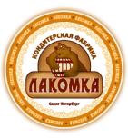 логотип Кондитерская фабрика Лакомка, Санкт-Петербург