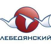 логотип Экспериментально-консервный завод, Лебедянь