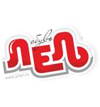 логотип Обувная фабрика «Лель», Киров