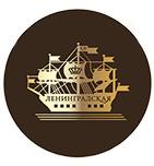 логотип Кондитерская фабрика Ленинградская, Кронштадт