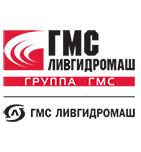 логотип ГМС Ливгидромаш, г. Ливны