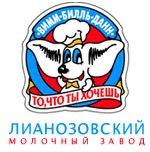 логотип Лианозовский молочный комбинат, г. Москва