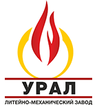 логотип Литейно-механический завод «Урал», г. Бийск