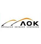 логотип Липецкая обувная компания, г. Липецк