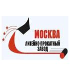 логотип Литейно-прокатный завод Москва, Москва