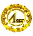 логотип Старооскольский ликероводочный завод «Люкс», г. Старый Оскол