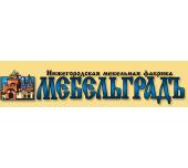 логотип Нижегородская мебельная фабрика, Нижний Новгород