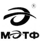 логотип Московская экспериментальная трикотажная фабрика, Москва