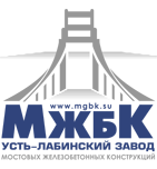 логотип Усть-Лабинский завод мостовых железобетонных конструкций, Усть-Лабинск