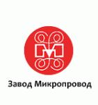 логотип Завод «Микропровод», г. Подольск