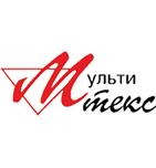 логотип Мультитекс, г. Невьянск