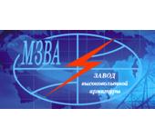 логотип Московский завод высоковольтной арматуры, г. Москва