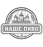 логотип Пивоваренная компания Наше Пиво, пгт. Медведево