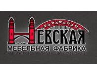 логотип Невская мебельная фабрика, г. Санкт-Петербург